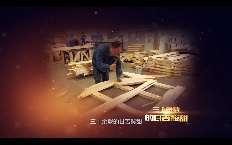 《模型空间里的魔术大师--武重 吴何庆》人物纪录片