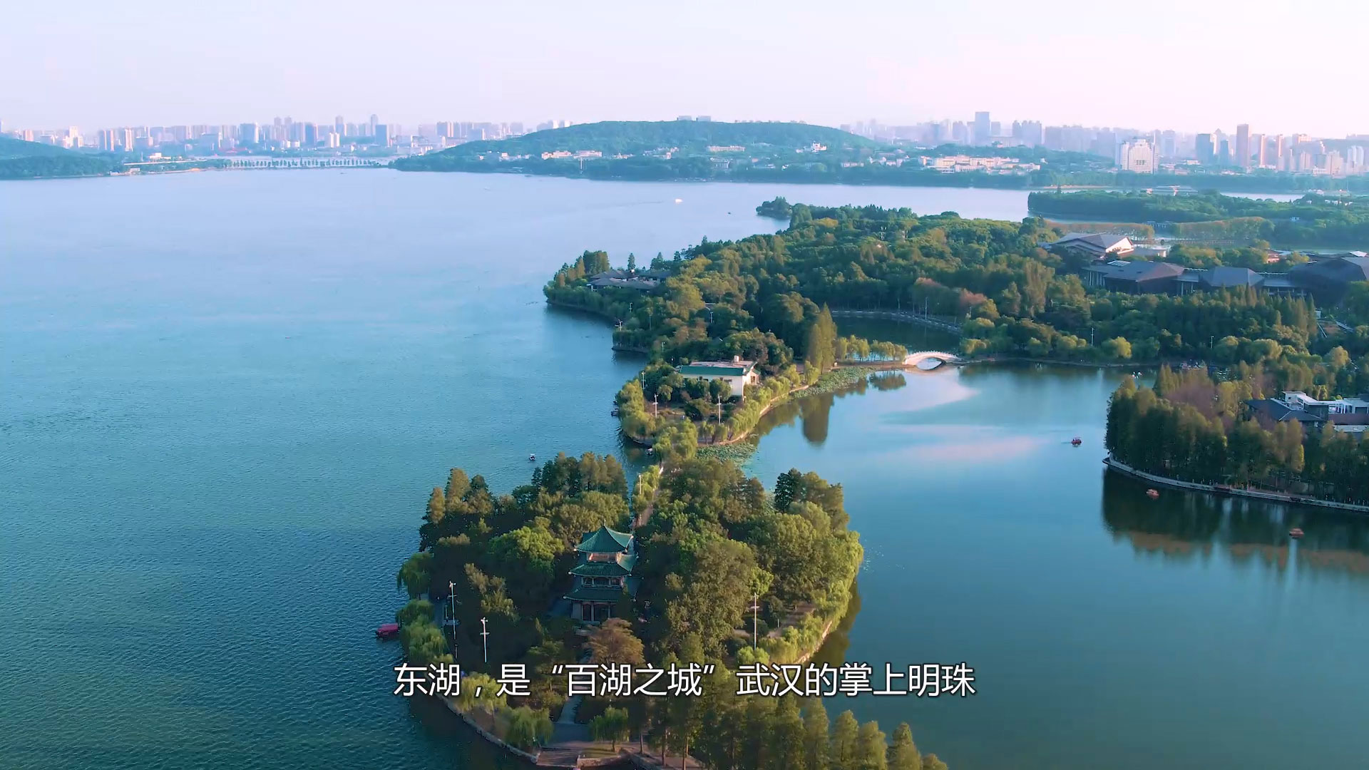 《武汉东湖通道》建设纪录片